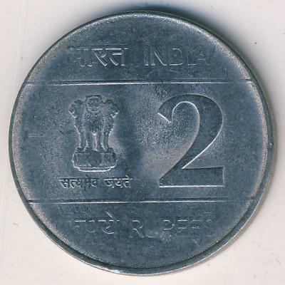 Индия 2 рупии 2.jpg