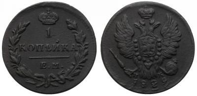 400 р..JPG