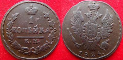 8 (1 000 000 р.).jpg