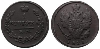 500 р..JPG