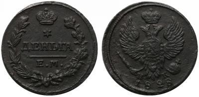1100 р..JPG
