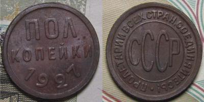 12 1927.jpg