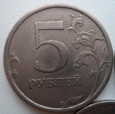 5 шт.3.1.PNG