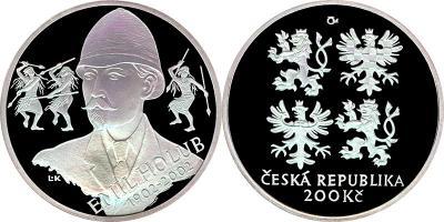 7 октября 1847 года родился - Эмиль Голуб.jpg