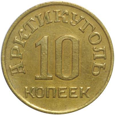 10k1946a5.JPG