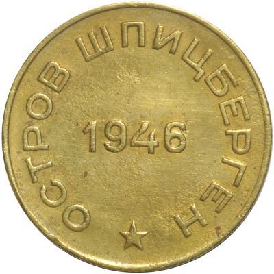 10k1946b5.JPG