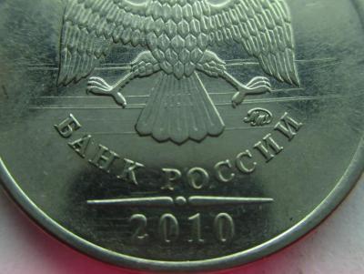 1_rubl_2010_mmd_brak (3).jpg