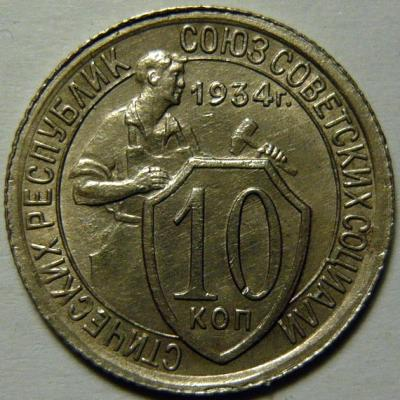 P1160896.JPG