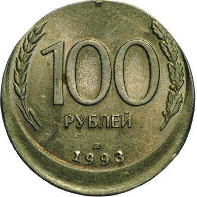 100r1993a.jpg