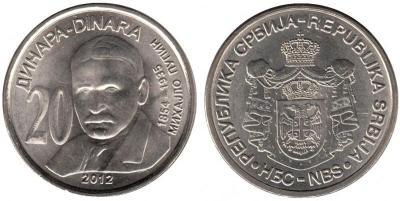 9 октября 1858 года родился - Михаил Пупин(Сербия 20 динаров 2012).jpg