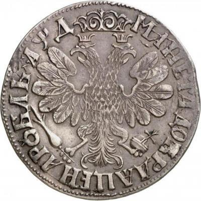1704-Р.jpg
