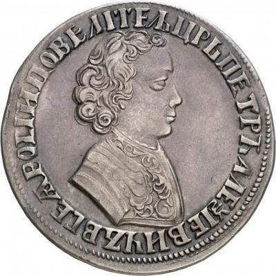 1704-А.jpg