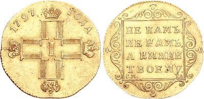 1797.2.jpg