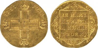 1797.1.jpg