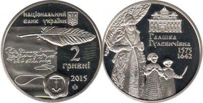 14 октября 1615 года Галшка Гулевичевна составила и подписала дарственные (фундуш).jpg