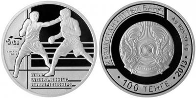 14 октября 2013 года состоялась церемония открытия Чемпионата мира по боксу 2013  (Казахстан 2013, 100 тенге).jpg