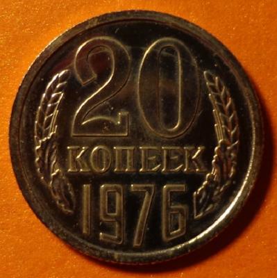 20-76р.JPG