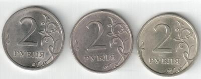 2 рубл. 2009 г. СМД. П,М, Г реверс 001.jpg
