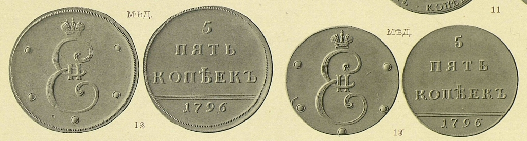 Пятак владимир иванович барнаул медаль бородино 1812 цена