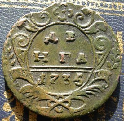 Деньга 1735 Розет_4Леп_1А.jpg