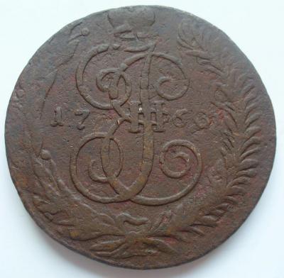 5 коп 1763 СПМ-1.JPG