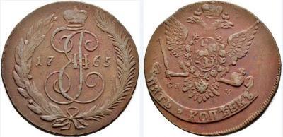 5-1765 спм особый орел Синкона 32.JPG