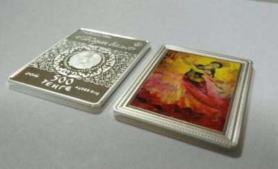монета казахский вальс 2.jpg