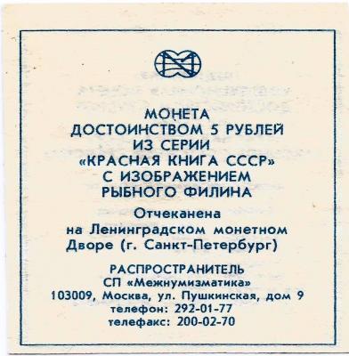 post-33704-0-56340200-1477854704_thumb.jpg