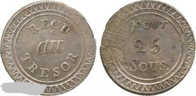 маврикий фр1822-2.jpg