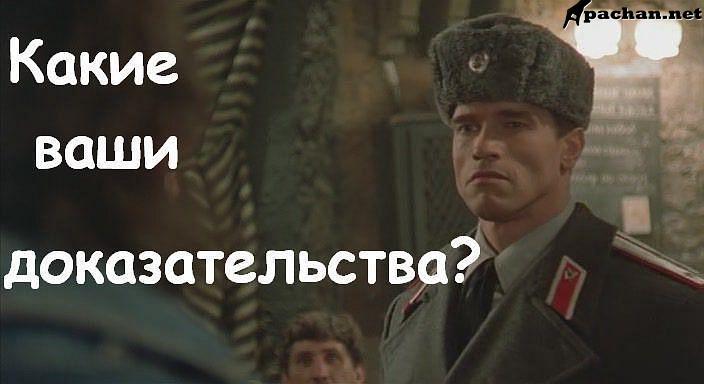 Давайте называть Путина тем, кем он является. Он - бандит, убийца и агент КГБ, - Маккейн - Цензор.НЕТ 8476