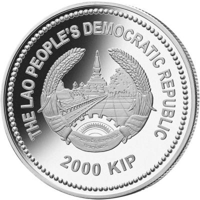 ЛАОС Кип 2000 2017 - год Петуха (аверс).jpg