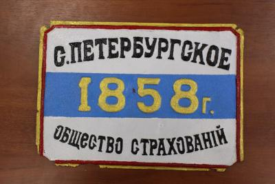 post-16682-0-76956100-1479064523_thumb.jpg