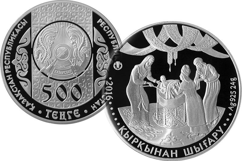 Форум нумизматов казахстана монеты олимпиада казань