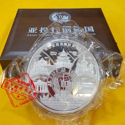 Asian-infrastructure-investment-bank-commemorative-silver-plated-coin-1kg-with-COA-and-box-for-collection (1).jpg