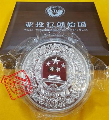 Asian-infrastructure-investment-bank-commemorative-silver-plated-coin-1kg-with-COA-and-box-for-collection.jpg
