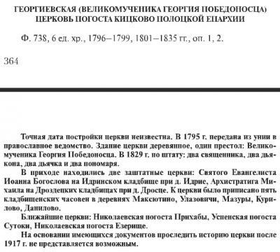 post-4-0-08236000-1480929944_thumb.jpg