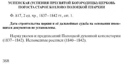 post-4-0-91056900-1480930074_thumb.jpg