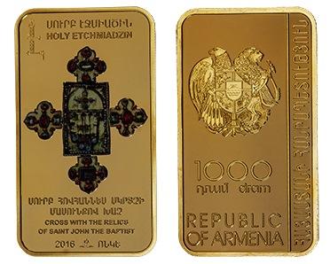 Армения 1000 драм 2016 год «Реликварий. Крест с мощами Святого Иоанна Крестителя».jpg