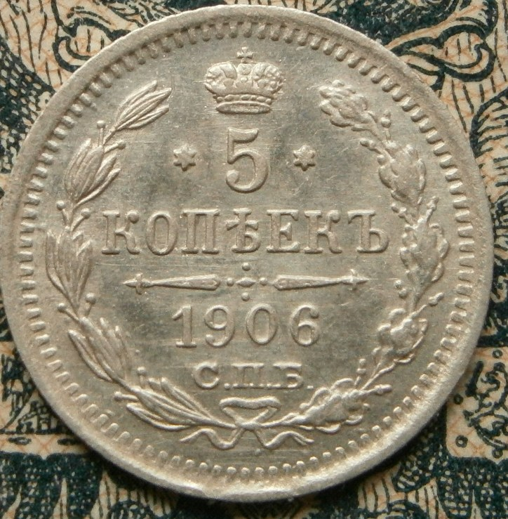 Оценка монет в спб аммиак серебро