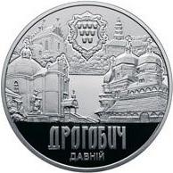 Украина 5 гривен 2016 год «Древний Дрогобыч» (реверс).jpg
