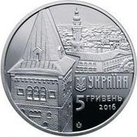 Украина 5 гривен 2016 год «Древний Дрогобыч» (аверс).jpg