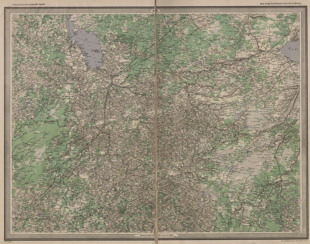 27-1869.jpg