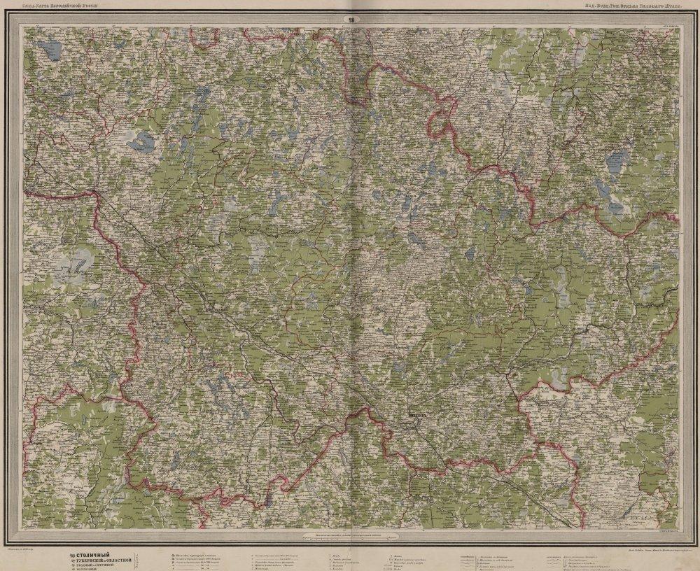 28-1870.jpg