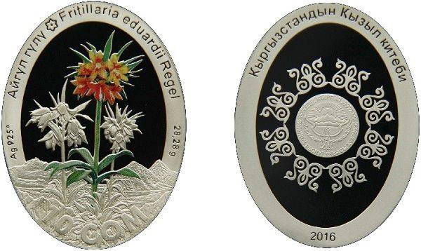 Киргизия 10 сом 2016 год «Рябчик Эдуарда (цветок Айгул)».jpg