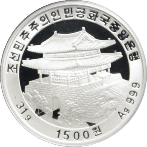 Корея 1500 вон 2015 год (аверс).jpg
