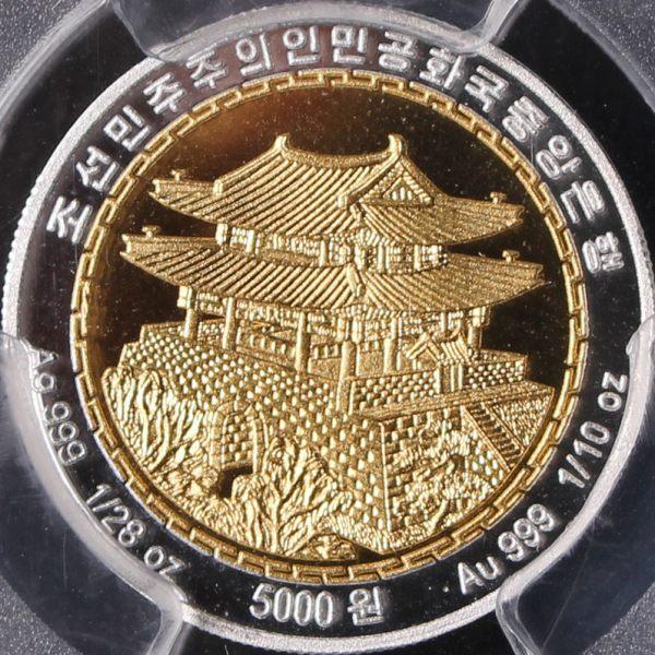Корея 5000 вон 2015 год Корейский селадон (аверс).jpg