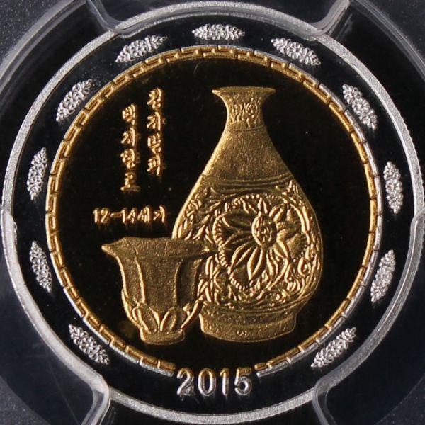 Корея 5000 вон 2015 год Корейский селадон.jpg