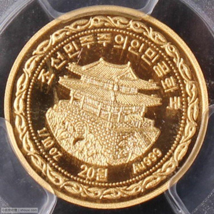 Корея 20 вон 2015 год, золото (аверс).jpg