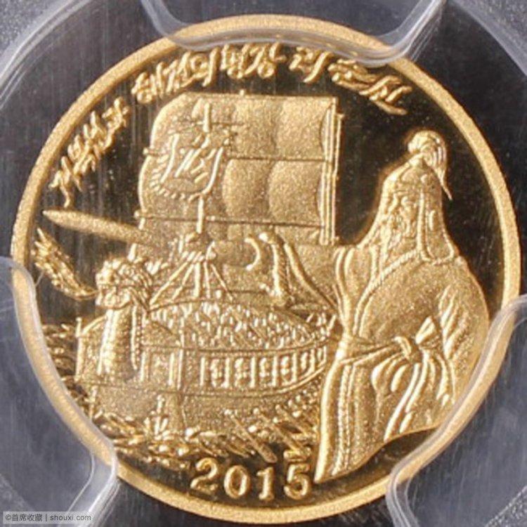 Корея 20 вон 2015 год, золото Ли Сунсин (реверс).jpg