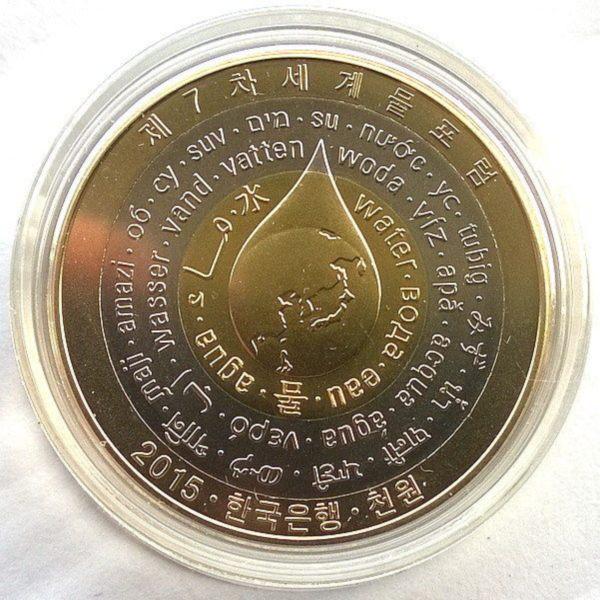 Южная Корея 2015 Всемирный Водный Форум 1000 Won Биметаллические монеты  (аверс).jpg